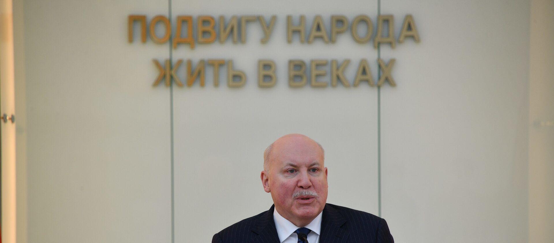 Посол РФ в Беларуси Дмитрий Мезенцев - Sputnik Беларусь, 1920, 10.02.2021