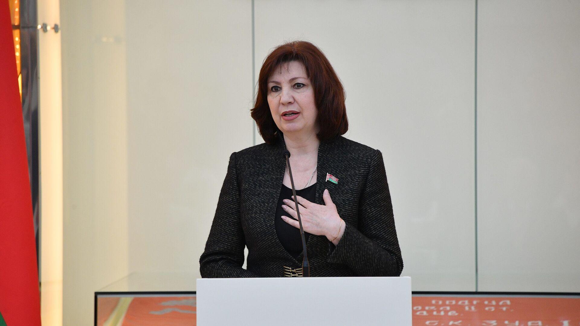 Наталья Кочанова - Sputnik Беларусь, 1920, 05.08.2021