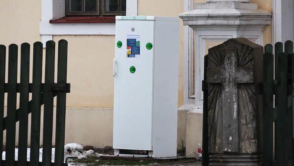 Фудкроссинг: у Латвіі запускаюць сетку халадзільнікаў з бясплатнай ежай - відэа - Sputnik Беларусь