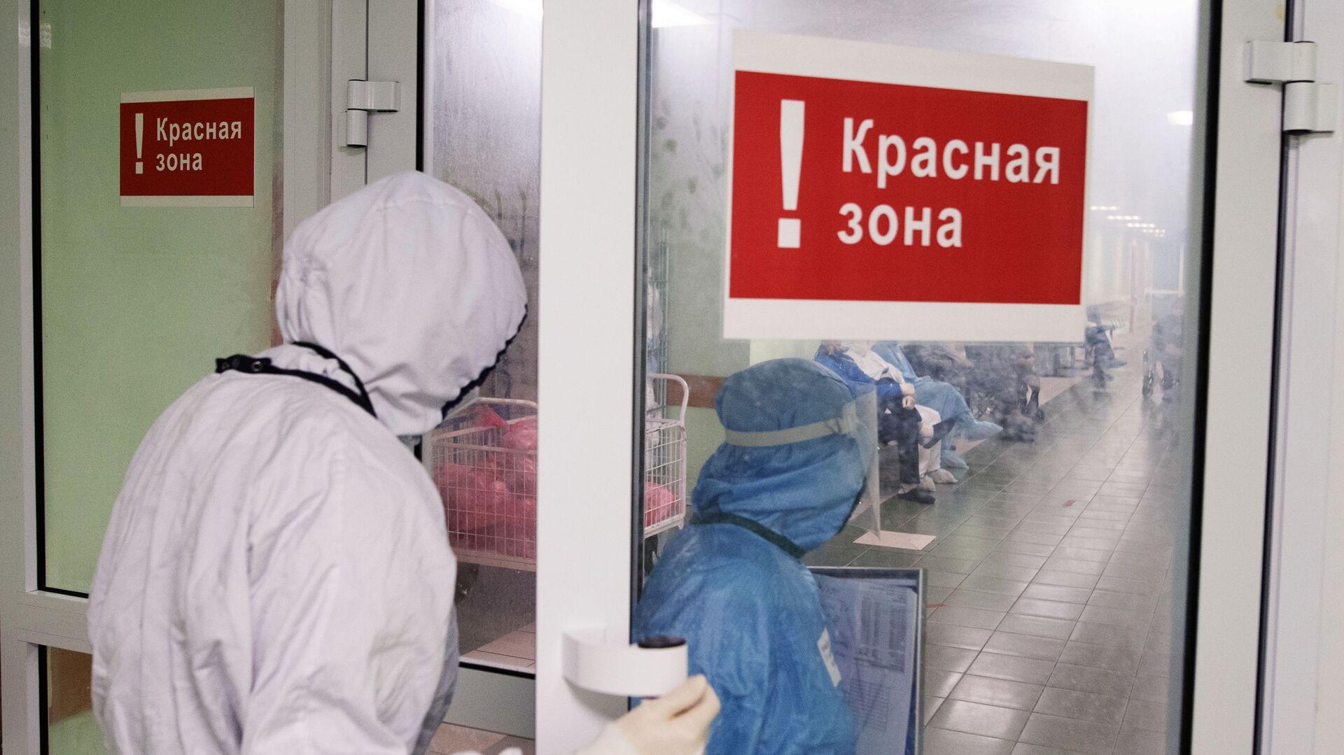Медицинские сотрудники входят в красную зону городской клинической больницы - Sputnik Беларусь, 1920, 14.10.2021
