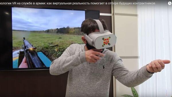 Як адбіраюць кантрактнікаў з дапамогай віртуальных тэхналогій - відэа - Sputnik Беларусь