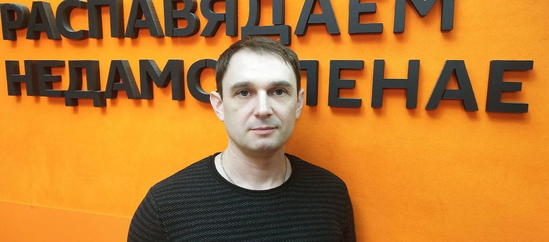 Шапко назвал наш главный общественный вывих - Sputnik Беларусь, 1920, 02.02.2021