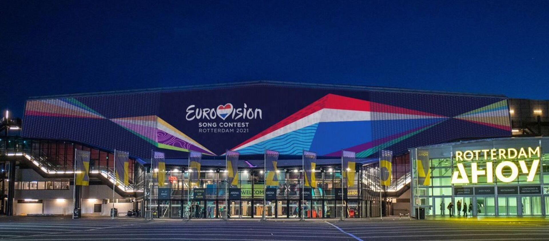 Конкурс песни Евровидение будет транслироваться из Ahoy в Роттердаме во всех сценариях - Sputnik Беларусь, 1920, 26.03.2021
