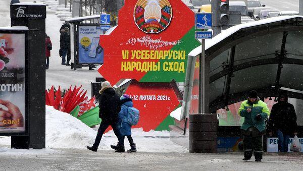 Всебелорусское народное собрание - Sputnik Беларусь