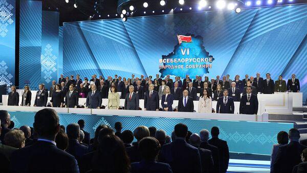 Президиум Всебелорусского народного собрания - Sputnik Беларусь