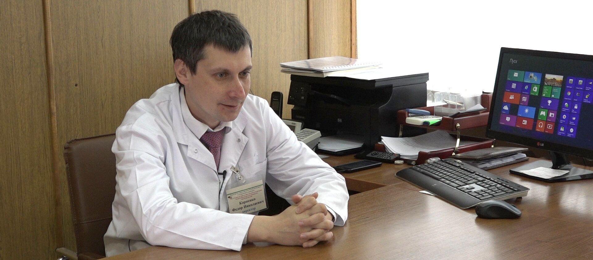 Что такое иммуноглобулины M и G при коронавирусе, рассказал эксперт - Sputnik Беларусь, 1920, 17.02.2021