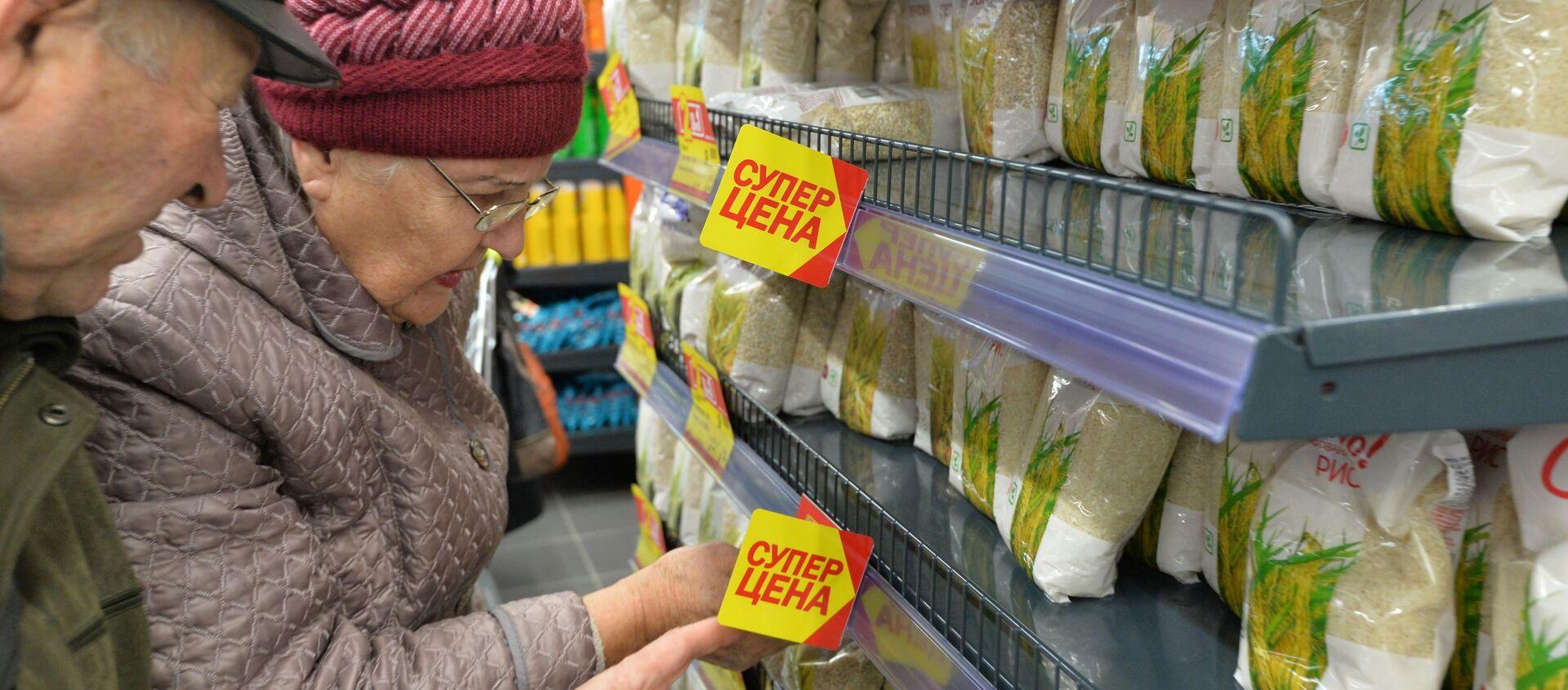 Пенсионеры в продуктовом магазине - Sputnik Беларусь, 1920, 17.02.2021