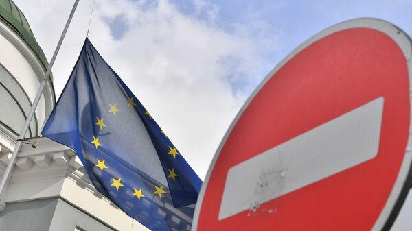 Сцяг ЕС - Sputnik Беларусь