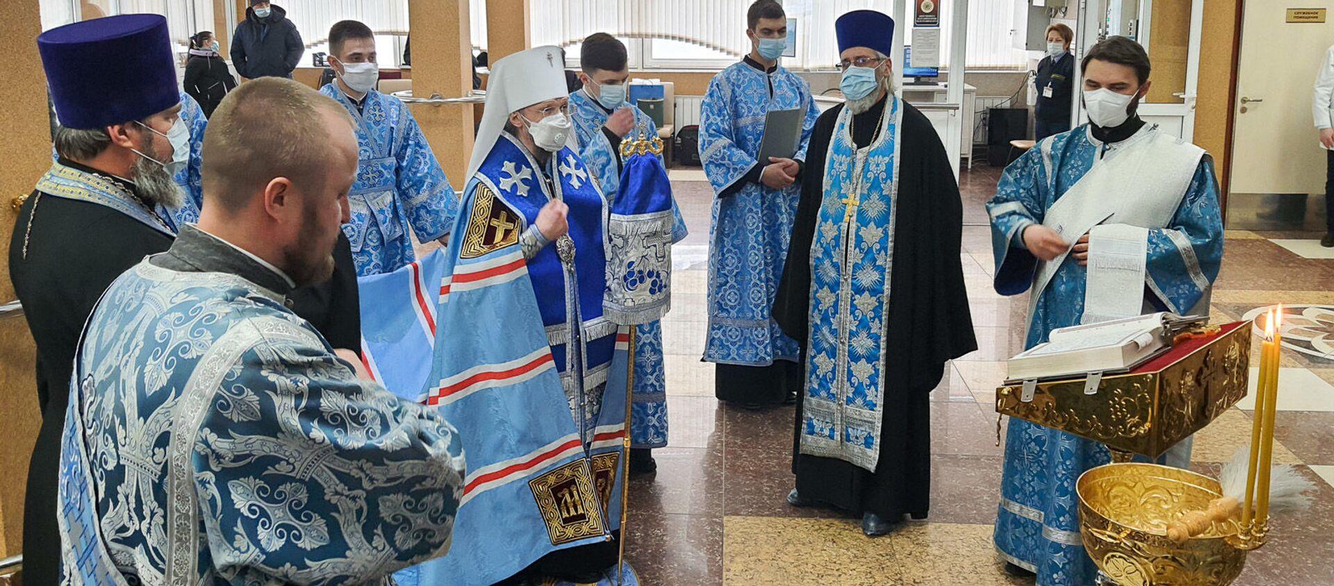 Митрополит Вениамин вознес молитвы об исцелении болящих в 5-й больнице города Минска - Sputnik Беларусь, 1920, 23.02.2021