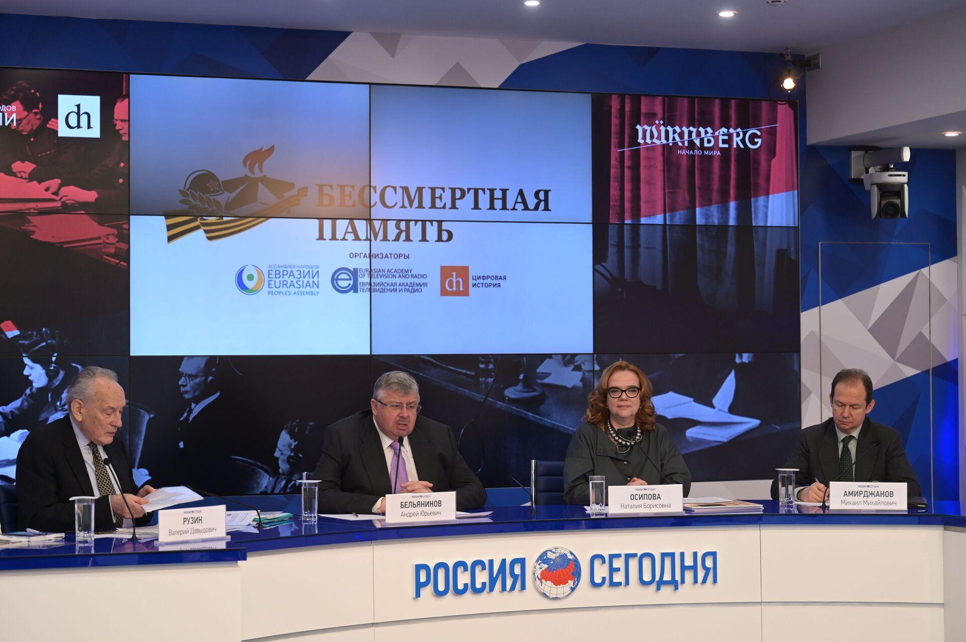 У агенцтве Россия сегодня прадставілі праект Бессмертная память - Sputnik Беларусь, 1920, 25.02.2021