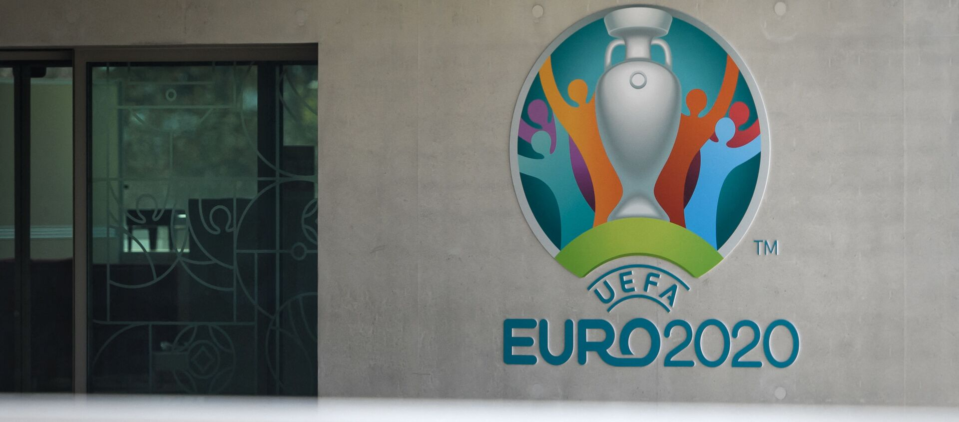 Логотип чемпионата Европы по футболу-2020 - Sputnik Беларусь, 1920, 25.02.2021