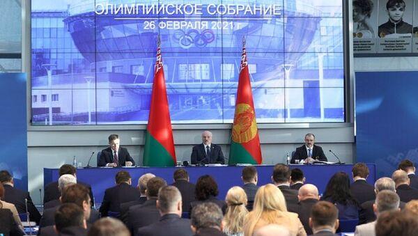 Олимпийское собрание в НОК Беларуси - Sputnik Беларусь
