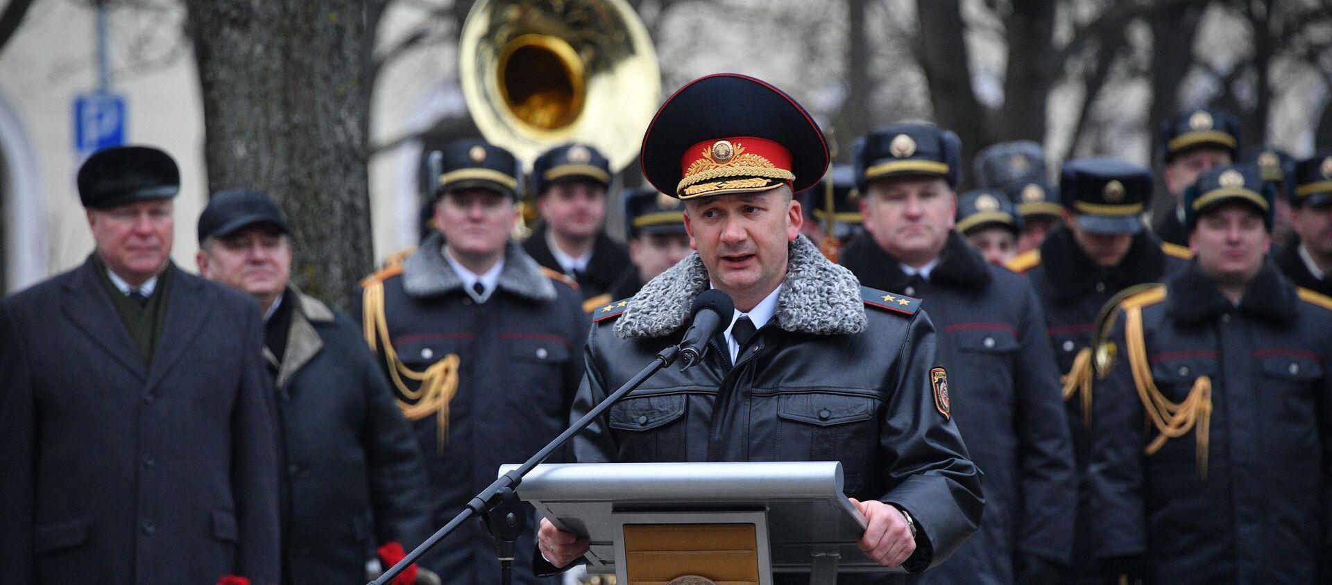 Глава МВД генерал-лейтенант Иван Кубраков - Sputnik Беларусь, 1920, 04.03.2021
