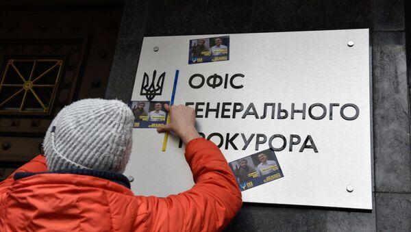 Акция националистов в Киеве - Sputnik Беларусь