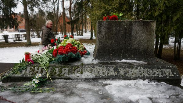 Мемарыял у Екабпілсе - Sputnik Беларусь