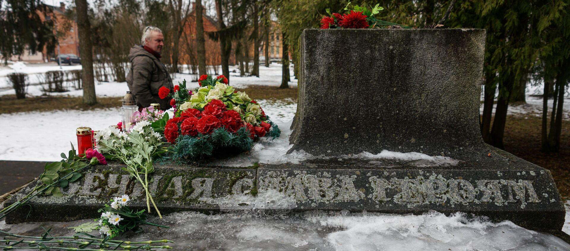 Мемарыял у Екабпілсе - Sputnik Беларусь, 1920, 09.03.2021