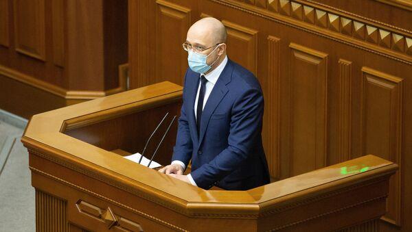 Премьер-министр Украины Денис Шмыгаль - Sputnik Беларусь