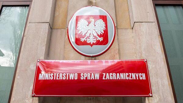 МИД Польши - Sputnik Беларусь