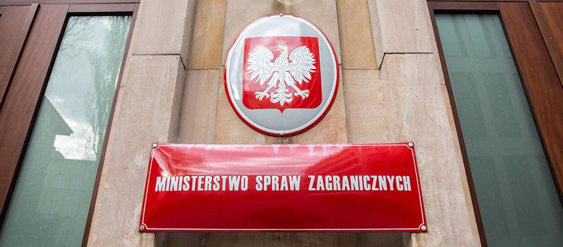 МЗС Польшчы - Sputnik Беларусь, 1920, 24.03.2021