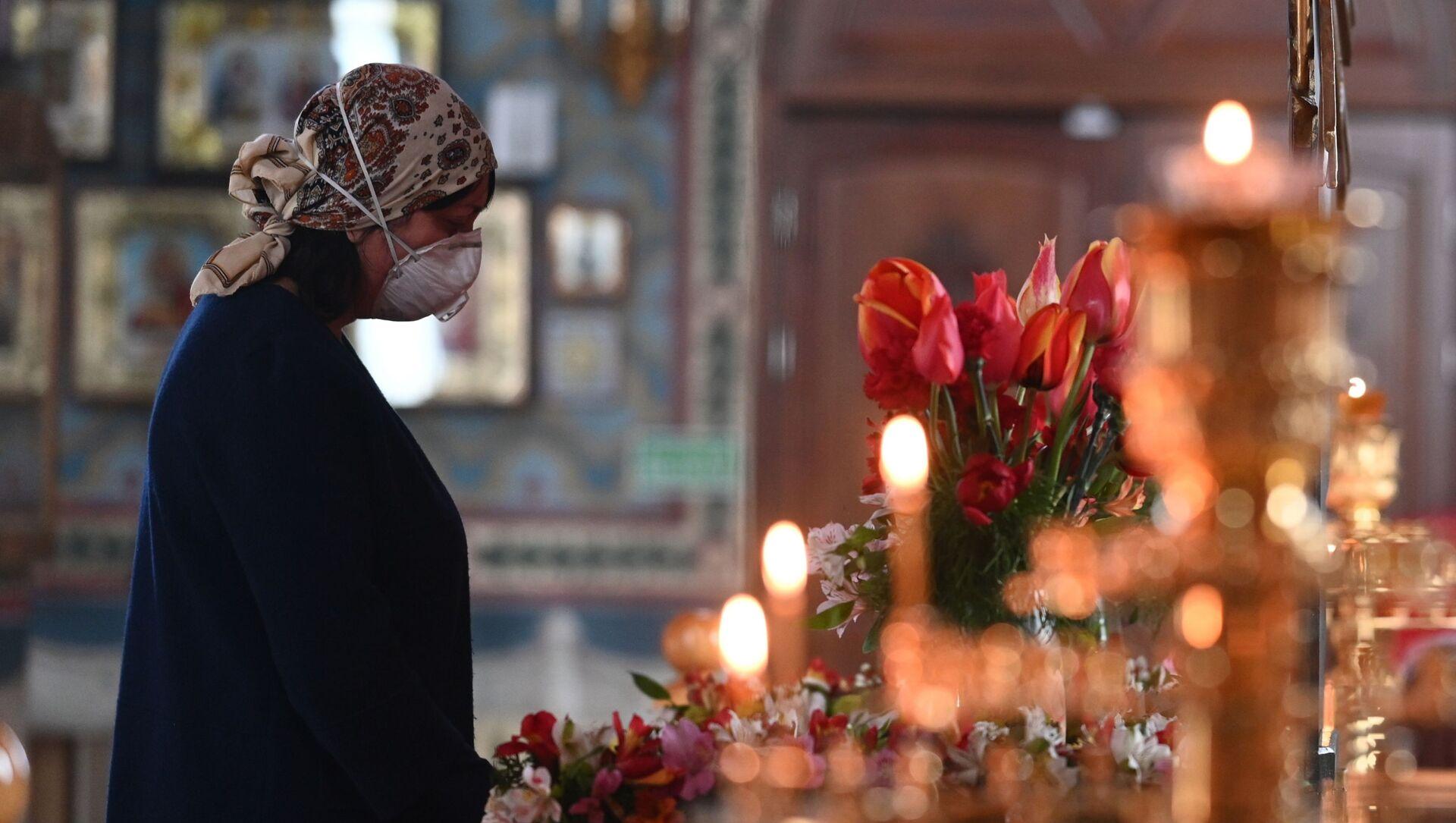 Празднование Пасхи в городах России - Sputnik Беларусь, 1920, 13.03.2021