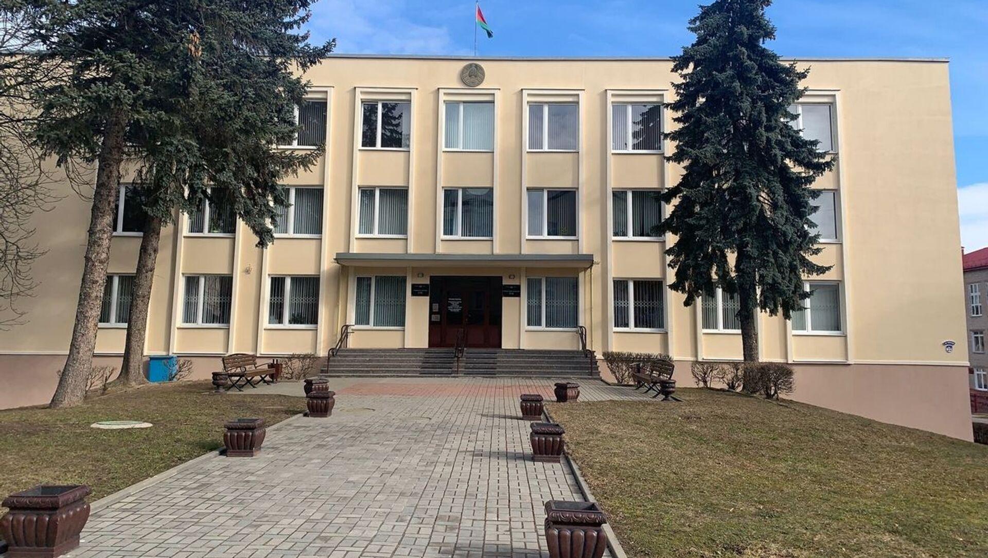 Гродненский областной суд - Sputnik Беларусь, 1920, 15.03.2021