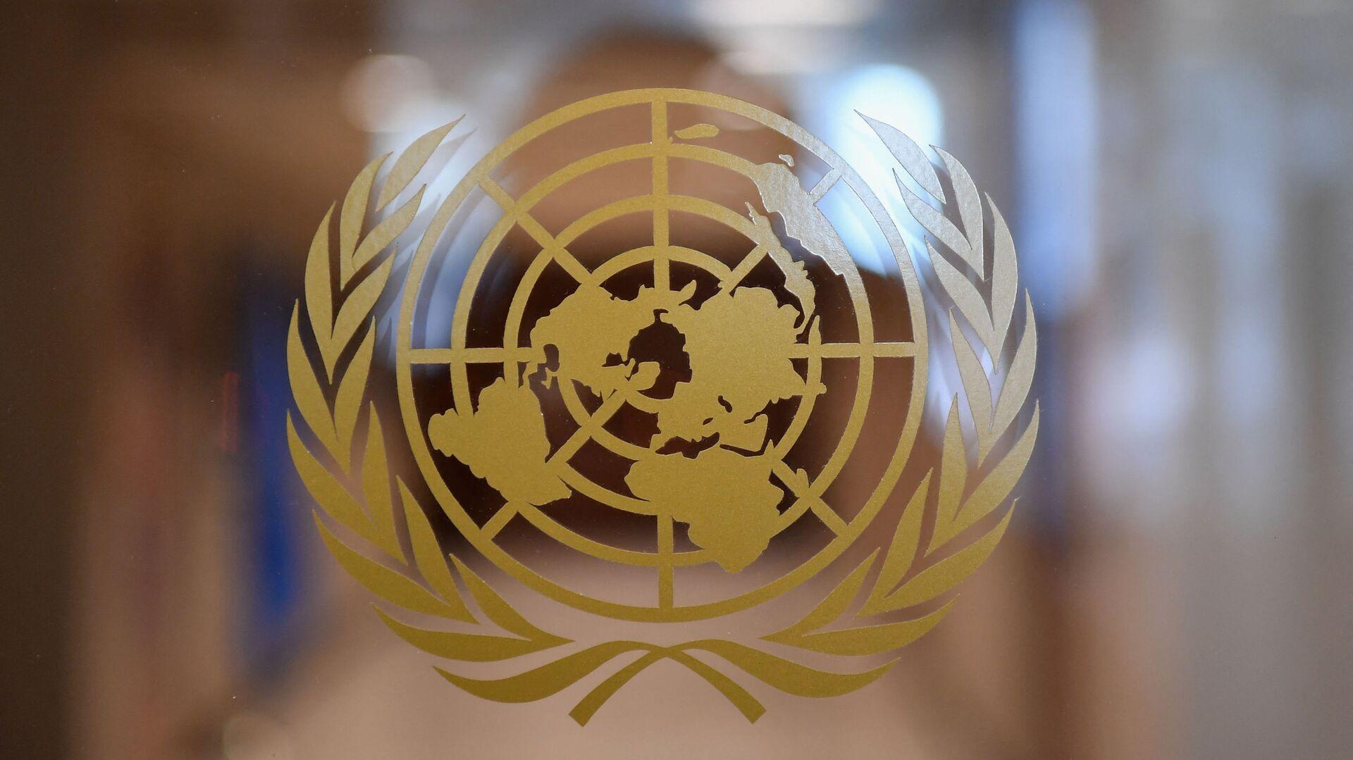 Логотип ООН - Sputnik Беларусь, 1920, 14.10.2021