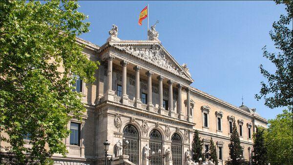 Национальная библиотека Испании - Sputnik Беларусь