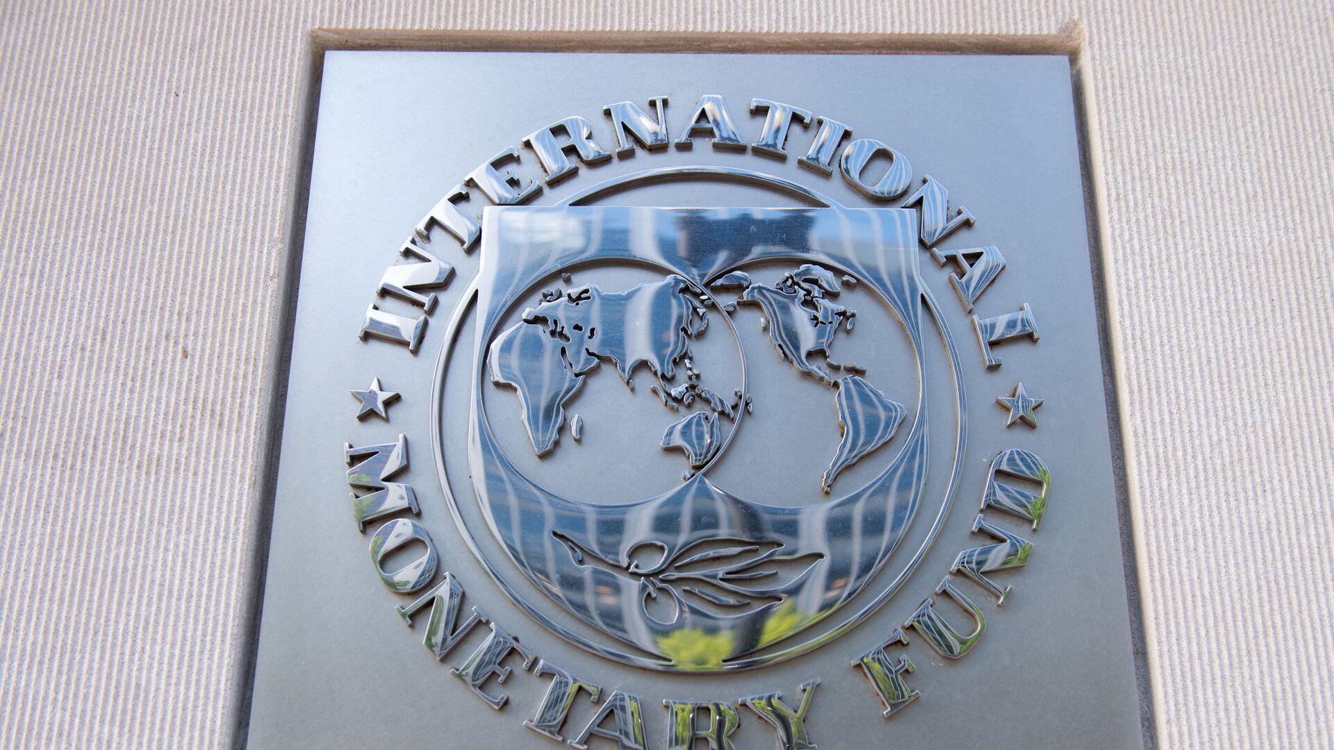 Табличка на здании штаб-квартиры Международного валютного фонда (МВФ) - Sputnik Беларусь, 1920, 12.10.2021