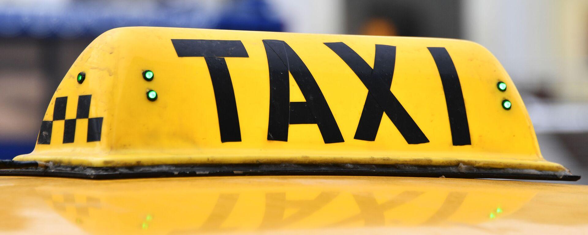 Машина такси - Sputnik Беларусь, 1920, 14.06.2021