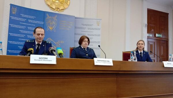 На пресс-конференции в Генпрокуратуре - Sputnik Беларусь