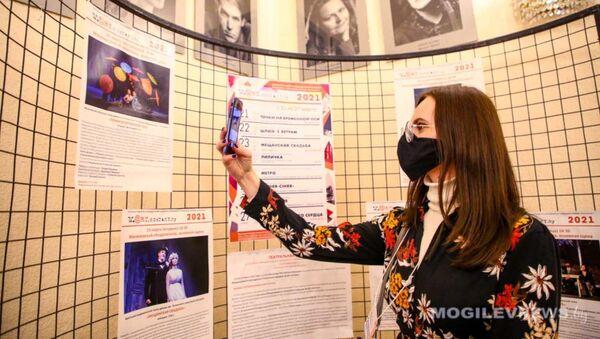 Открытие театральной недели М.@rt.контакт.by прошло в Могилеве - Sputnik Беларусь