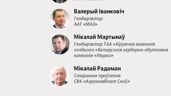 Склад Канстытуцыйнай камісіі - Sputnik Беларусь