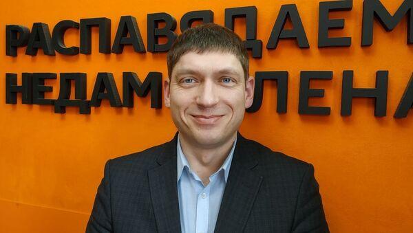 Экономист Алексей Авдонин - Sputnik Беларусь