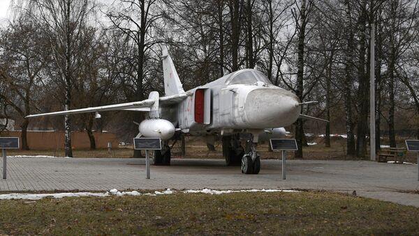 Быховский аэродром  - Sputnik Беларусь