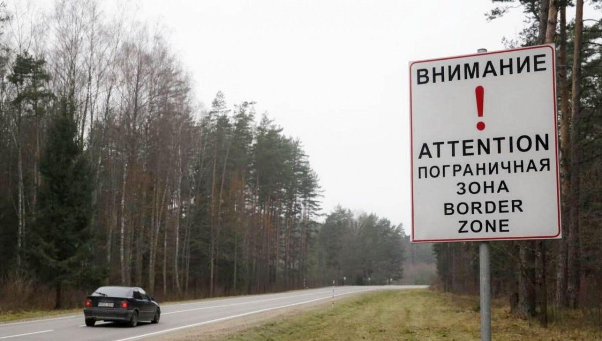 Иностранцы пытались попасть через Беларусь в ЕС - Sputnik Беларусь, 1920, 02.04.2021