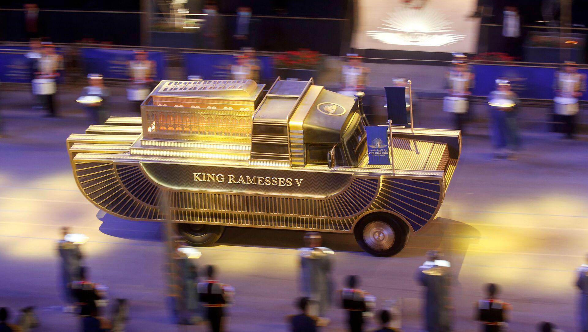 Мумию короля Рамсеса V перевозят из Египетского музея в Тахрире в Национальный музей египетской цивилизации - Sputnik Беларусь, 1920, 04.04.2021