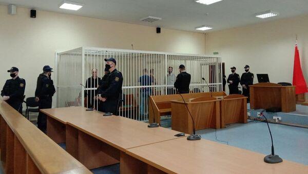 Судовы працэс па справе Белгазпрамбанка - Sputnik Беларусь