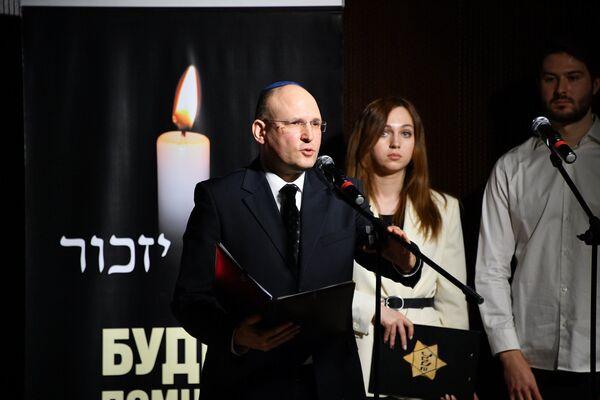Посол Израиля в Беларуси Алекс Гольдман-Шайман вручил дипломы и медали двум белорусам, чьи предки спасали евреев от нацистов - Sputnik Беларусь