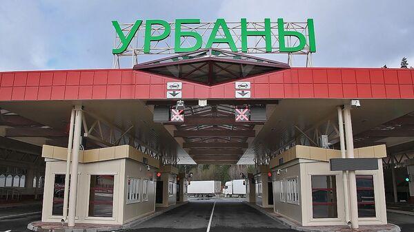 Урбаны: от вагончиков до масштабной реконструкции – видео - Sputnik Беларусь