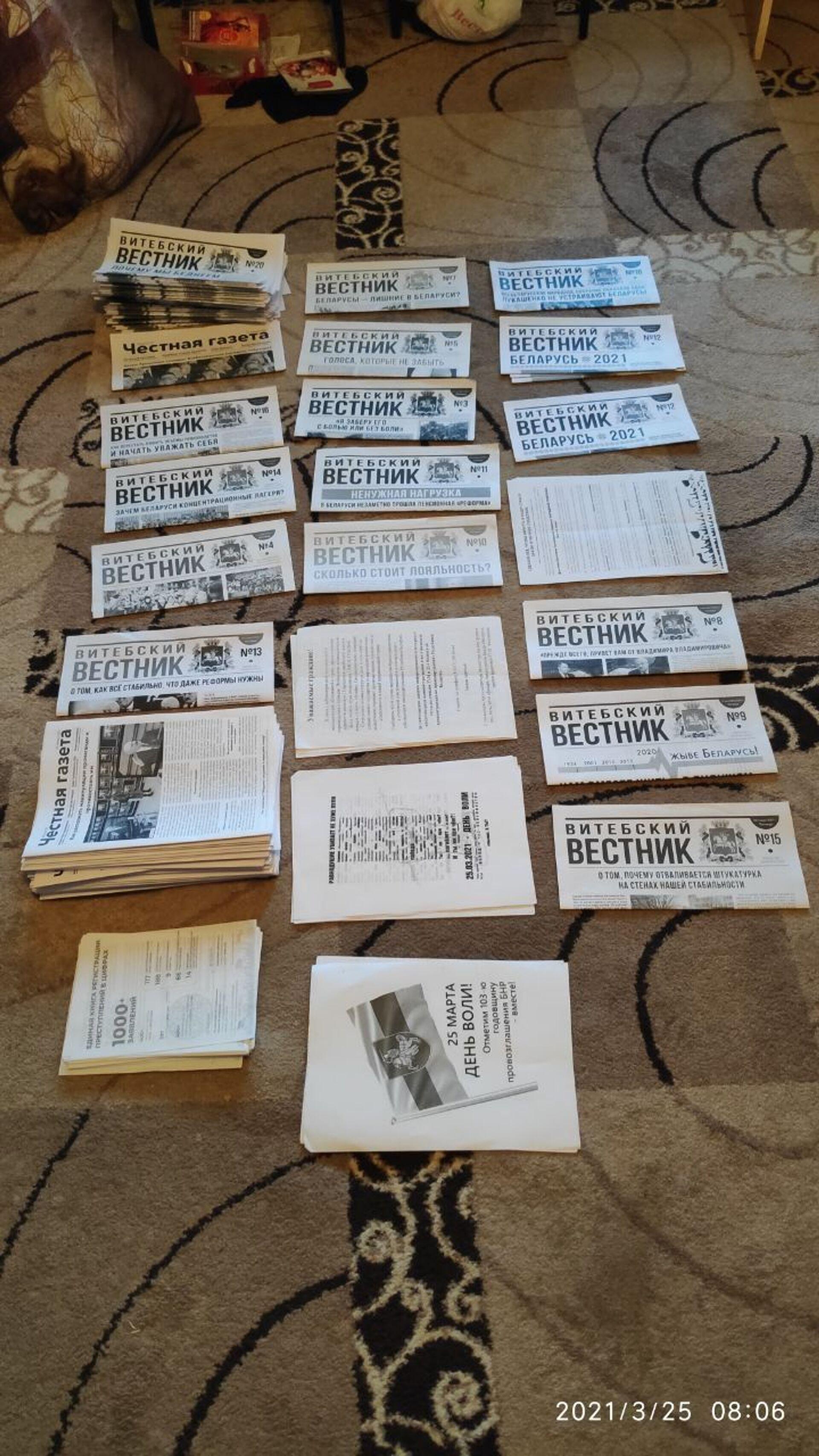 Витебский детектив: в УВД рассказали, кто стоял за скандальным Вестником - Sputnik Беларусь, 1920, 13.04.2021