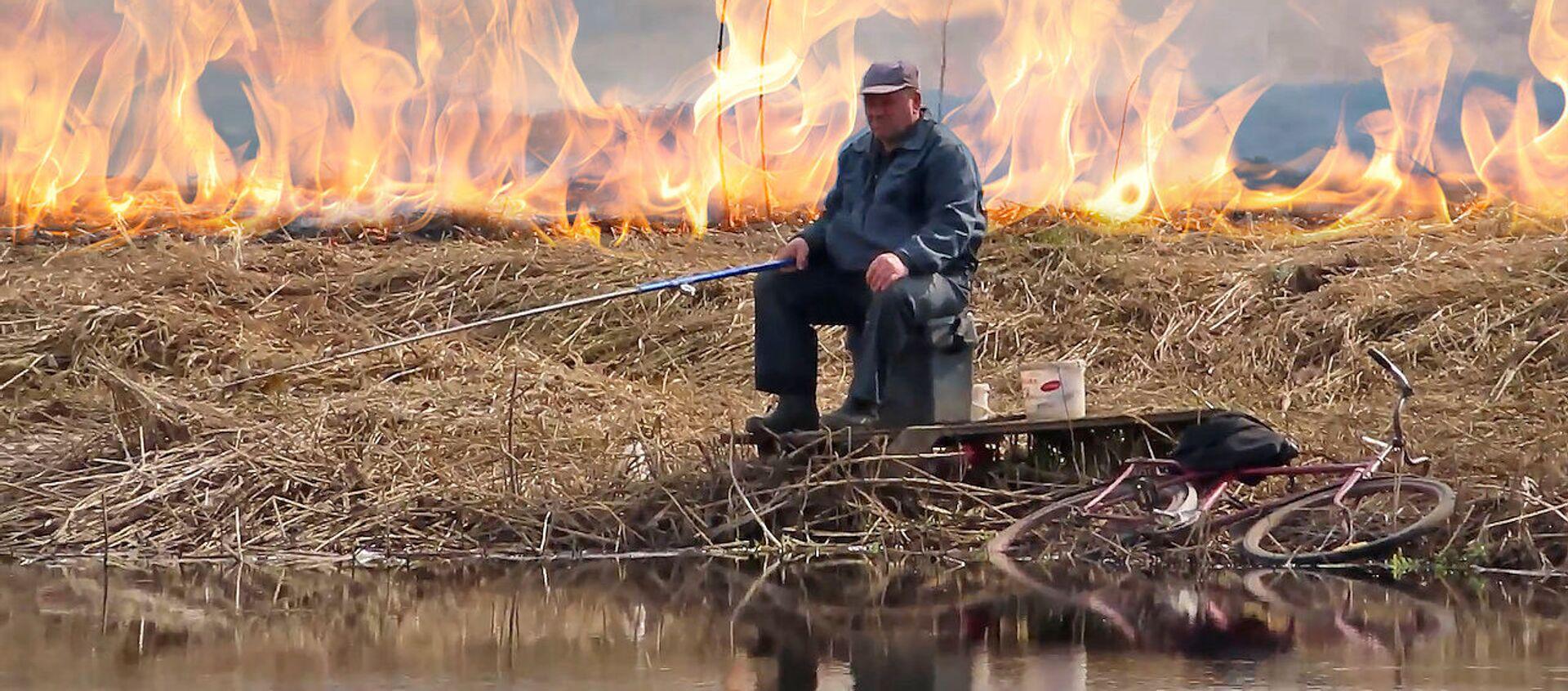 Экстремальную рыбалку во время сильного пожара сняли на видео - Sputnik Беларусь, 1920, 15.04.2021