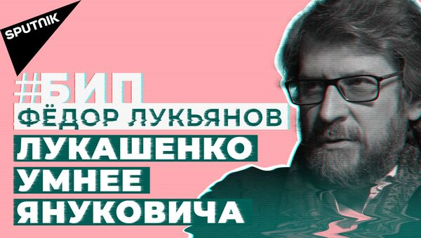 Новый #БИП с Федором Лукьяновым – видео - Sputnik Беларусь
