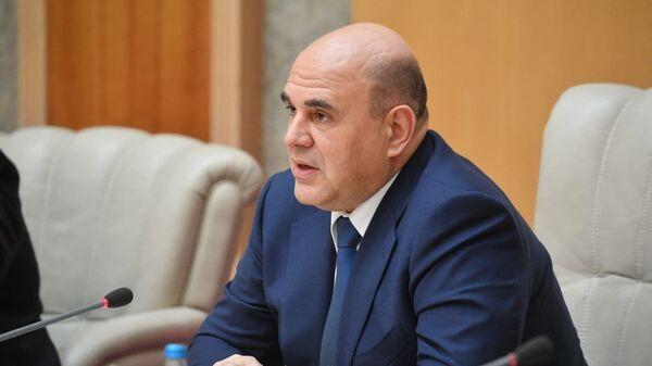 Российский премьер Михаил Мишустин - Sputnik Беларусь