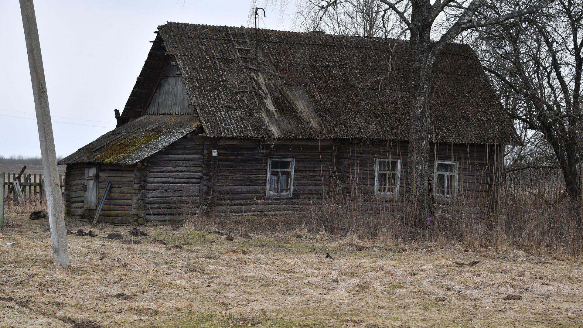 Старый дом в деревне - Sputnik Беларусь, 1920, 27.09.2021