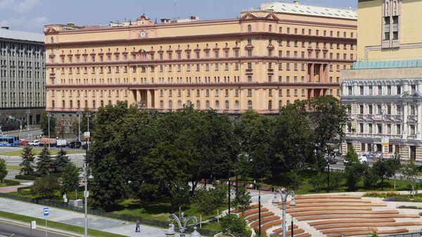 Здание Федеральной службы безопасности РФ - Sputnik Беларусь