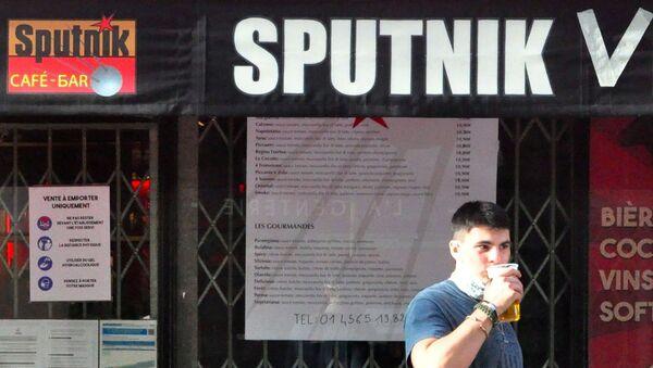 Бар Sputnik V у Парыжы - Sputnik Беларусь