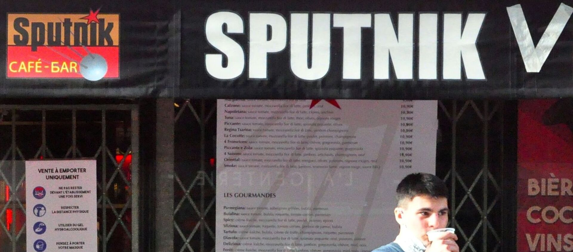 Бар Sputnik V у Парыжы - Sputnik Беларусь, 1920, 20.04.2021