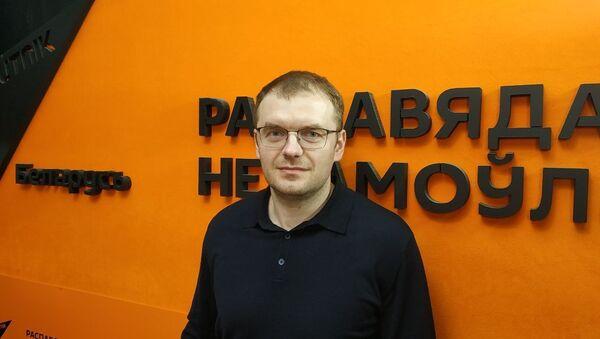 Экономист Александр Козлов - Sputnik Беларусь