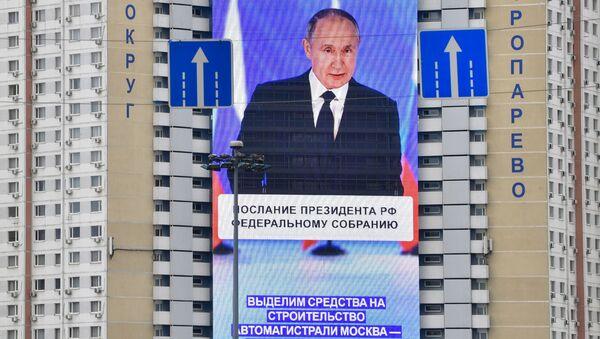 Трансляцыя паслання прэзідэнта Расіі Федэральнаму Сходу - Sputnik Беларусь