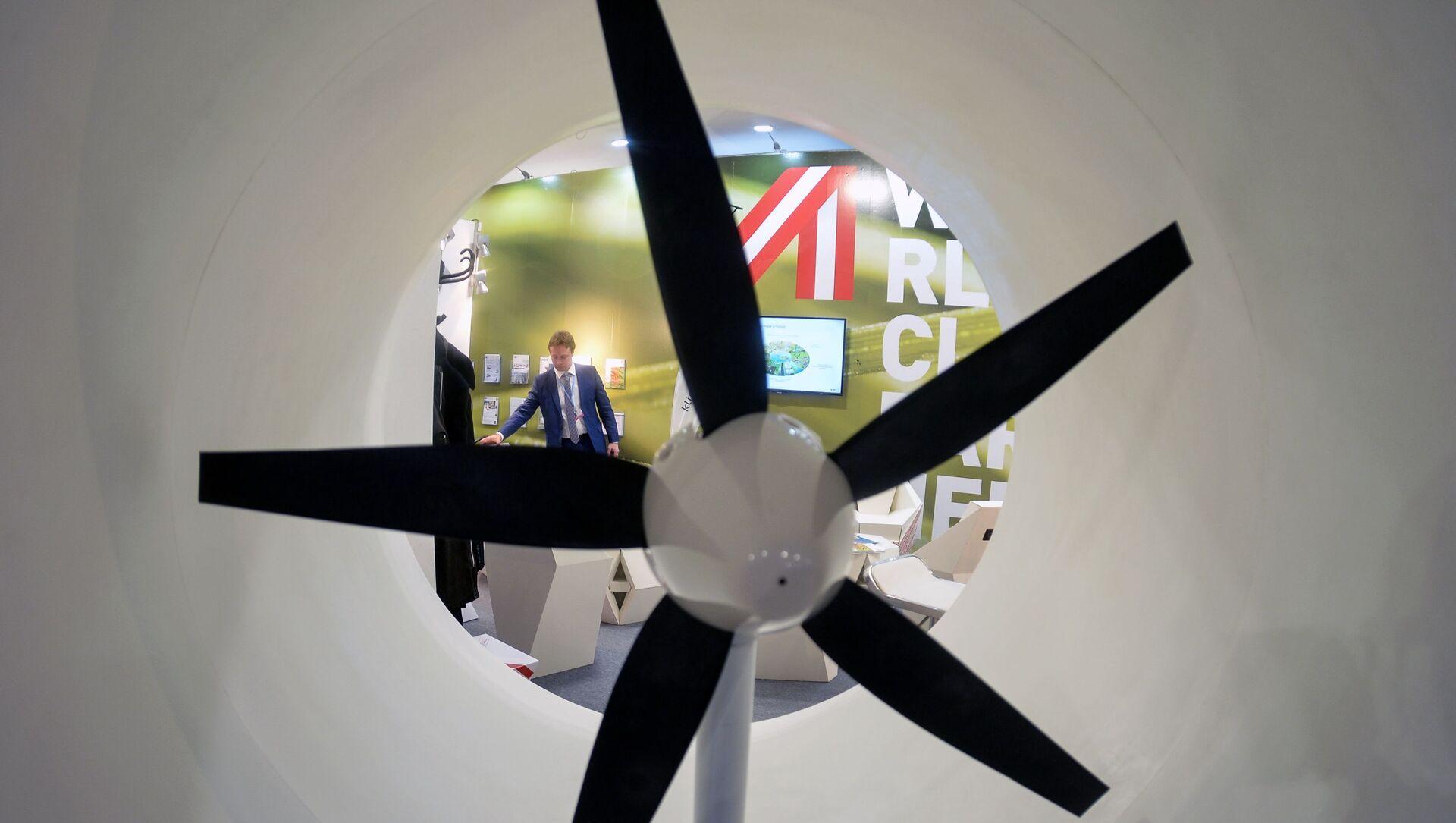 24-я Конференция ООН по изменению климата в Катовице - Sputnik Беларусь, 1920, 21.04.2021